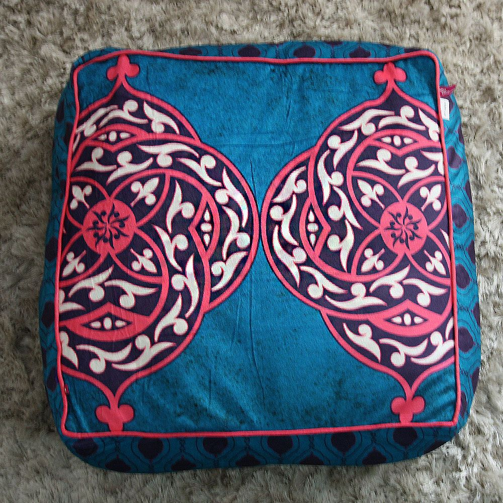 Kuheli Radiant Circle Floor Cushion Cover