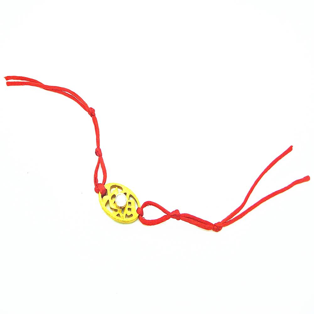 Red Pendant Rakhi
