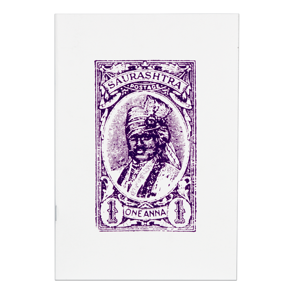 The Purple Saurashtra Notebook