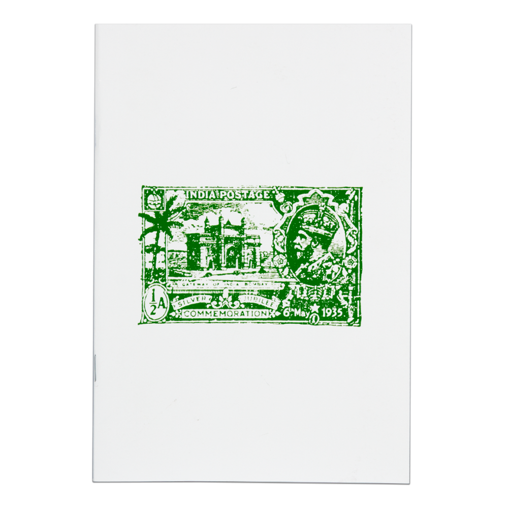 The Green India Postage Notebook