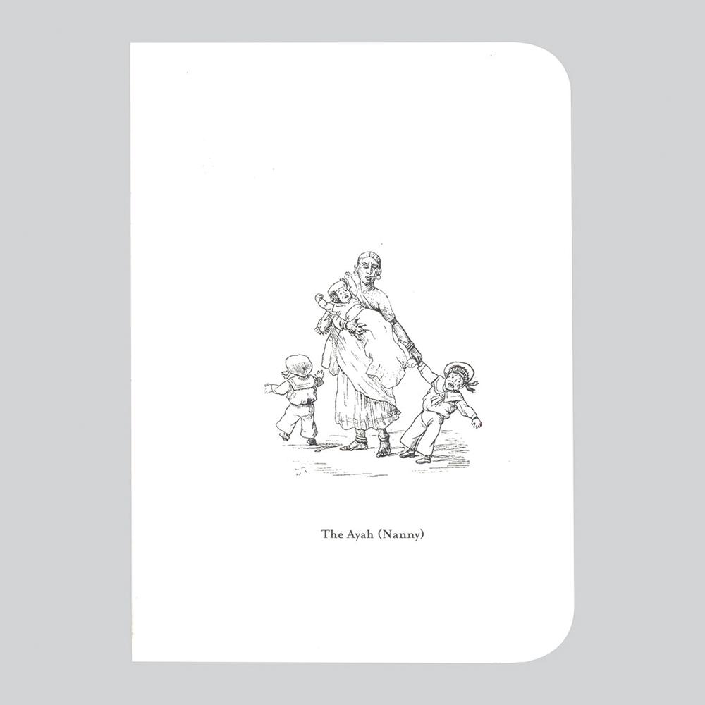 Hisabkitab - The Ayah Notebook