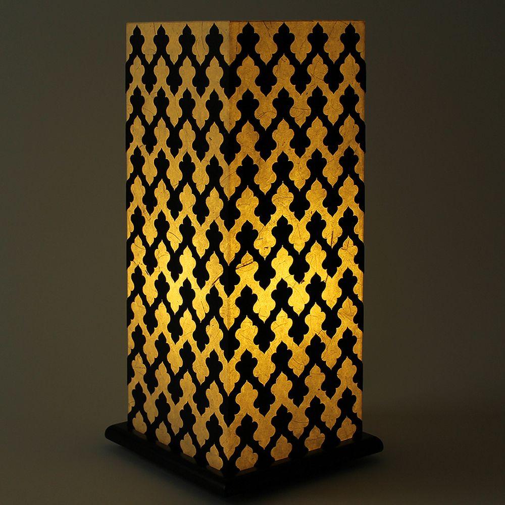 Elegant Intricate Table Lamp