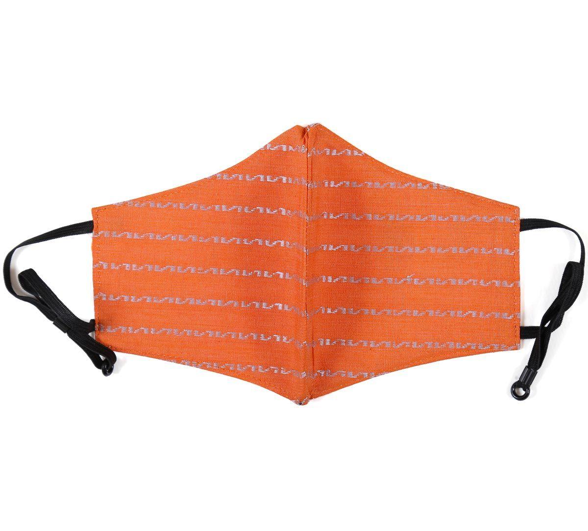 India Circus Bright Orange Rui Phool Cotton Mask