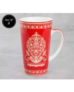 India Circus Fenced Sepals Mystery Conical Mug