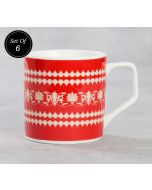 India Circus Fenced Sepals Mystery Mug