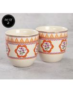 India Circus Lattice Lotus Chai Kulhad (Set of 2)
