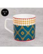 India Circus Swirling Safari Mug (Set of 6)