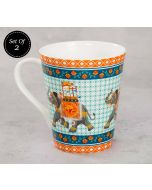 India Circus Swirling Safari Zing Mug (Set of 2)