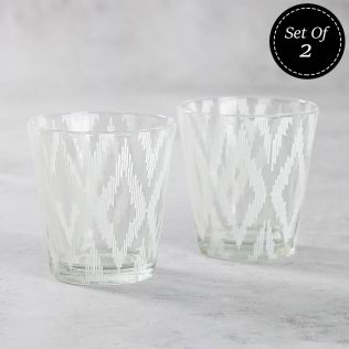 Rhombus Conundrum Glass Tumbler (Set of 2)