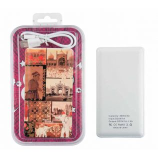 India Circus The Mughal Era Power Bank